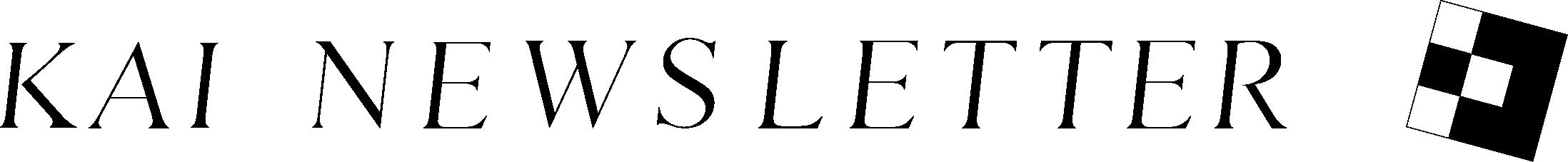 KAINEWSLETTER